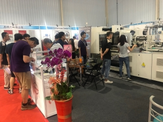 lsr injection moulding exhibition in taiwan